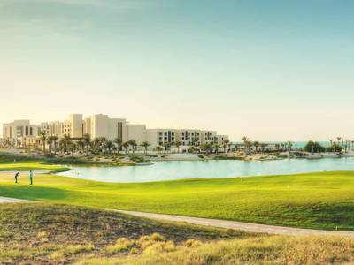Park Hyatt Abu Dhabi Hotel and Villas - lage