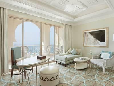 Waldorf Astoria Ras Al Khaimah - zimmer