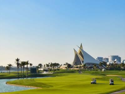 Park Hyatt Dubai - sport