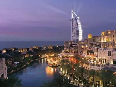 Jumeirah Al Naseem, Madinat Jumeirah - ausstattung