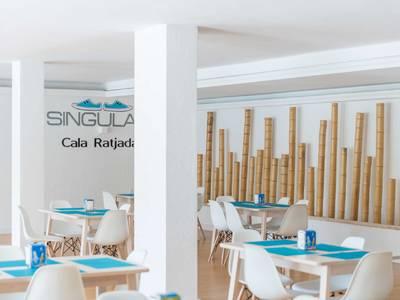 Singular Cala Ratjada - ausstattung