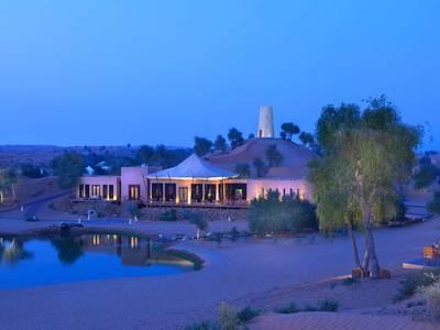 The Ritz-Carlton Ras Al Khaimah, Al Wadi Desert - ausstattung